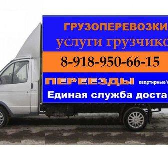 Изображение в   К вашим услугам:  • бригада опытных грузчиков. в Краснодаре 15