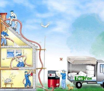 Фотография в Строительство и ремонт Строительство домов Утепление домов и теплоизоляция в Краснодаре в Краснодаре 1750