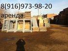 Изображение в   В компании ОООДирс можно купить леса строительные, в Красногорске 300