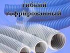 Увидеть изображение  Воздуховод гибкий гофрированный купить 33845778 в Красногорске