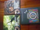 Увидеть изображение  Три отличные книги по фотографии 76650624 в Москве