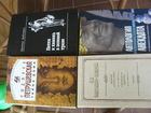 Свежее фотографию  31 хорошая книга в хорошем состоянии- вместе или отдельно 76896501 в Москве