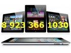 Изображение в Компьютеры Ноутбуки Техника Apple  Покупаем очень дорого любую в Красноярске 10000