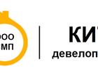 Фотография в   СТРОИТЕЛЬСТВО ЗАГОРОДНОГО ДОМА ПО ВАШЕМУ в Красноярске 150000