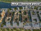 Скачать бесплатно foto  Агентство недвижимости «Ярдом» зaнимается продажей недвижимости в городе Красноярск 32880627 в Красноярске