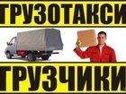 Фото в Авто Транспорт, грузоперевозки Предоставляем следующие услуги:  ГОРОДСКИЕ, в Красноярске 0