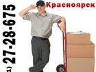 Фотография в   Маэстро вовремя и с гарантированным качеством в Красноярске 0