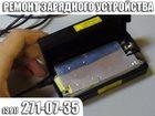 Изображение в Компьютеры Ноутбуки Случается так, что зарядное устройство для в Красноярске 600