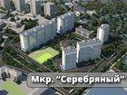 Фотография в   Наши специалисты помогут вам купить или взять в Красноярске 0