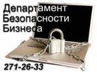 Просмотреть фото  Камера видеонаблюдения с ИК подсветкой 33200951 в Красноярске