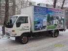 Фотография в Услуги компаний и частных лиц Грузчики Компания 2Переезд-сервис предлагает услуги в Красноярске 200