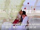 Новое фотографию Организация праздников Свидание на крыше! 33425895 в Красноярске