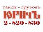 Фото в Авто Транспорт, грузоперевозки Грузоперевозки Красноярск, Грузоперевозки в Красноярске 0