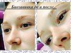 Увидеть фото Косметические услуги Биозавивка ресничек 33934409 в Красноярске