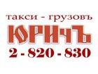 Фото в Услуги компаний и частных лиц Грузчики Уcлуги гaзeль-300p/ч+12p/км. akция! гaзeль в Красноярске 0