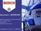 Скачать фото Автосервис, ремонт Детейлинг-центр в автокомплексе Bosch на Вавилова 2д/1 34013126 в Красноярске