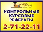 Изображение в   Не хватает времени, а сроки сдачи контрольной, в Красноярске 0