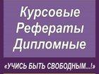 Фото в   Есть неотложные дела, а на учебу времени в Красноярске 0