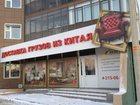 Уникальное фотографию Аренда нежилых помещений Сдам в аренду нежилое помещение, 130 кв, м, первая линия с отдельным входом 34304927 в Красноярске