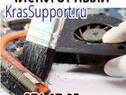 Скачать фото  Чистка ноутбука от пыли 34371288 в Красноярске