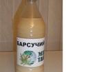 Скачать бесплатно foto Товары для здоровья продам барсучий, медвежий жир 34505087 в Красноярске