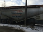 Скачать бесплатно foto Цементовоз Продам полуприцеп –цистерна Nursan 34518540 в Сафоново