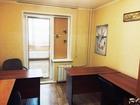 Новое фотографию Коммерческая недвижимость Сдам офис в аренду, 14кв, Собственник, 34583442 в Красноярске