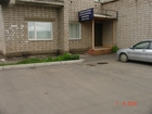 Смотреть фото Коммерческая недвижимость Сдам в аренду офис 34647778 в Красноярске