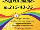 Изображение в Недвижимость Комнаты Продам комнату 19, 6 кв. м. (в секции на в Красноярске 900000