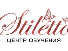 Скачать foto  Обучение дизайну ногтей в Красноярске 34874719 в Красноярске
