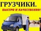 Фотография в   Оформление заказа в течении часа, по самой в Красноярске 250