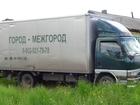 Фотография в Авто Транспорт, грузоперевозки перевозка груза по городу и межгороду японские в Красноярске 0