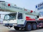 Просмотреть фотографию Автокран Автокран Zoomlion QY70V 35096836 в Красноярске