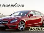 Изображение в Авто Авторазбор Куплю Ваш автомобиль в любом состоянии. Выкуп в Красноярске 2714223