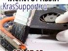 Скачать бесплатно foto  Чистка компьютеров и ноутбуков от пыли, Сервисный Центр, 35148302 в Красноярске