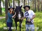 Смотреть foto Организация праздников Романтическая прогулка на лошадях 35237493 в Красноярске