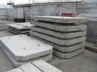 Фотография в Строительство и ремонт Строительные материалы Продам плиты дорожные новые размером 3х1, в Красноярске 7000