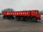 Просмотреть фотографию Грузовые автомобили КАМАЗ 45143 зерновоз самосвал сельхозник отдельно прицеп 35301057 в Красноярске