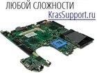 Фото в   Производим ремонт ноутбуков любой сложности, в Красноярске 0