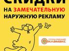 Фотография в   Изготовление и монтаж наружной рекламы. в Красноярске 0