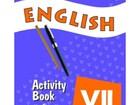 ���� � ����������� ��������, �����, ������� ���������� 7 ����� �������, English Activity � ����������� 150