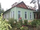 Фотография в   Продается ½ двухквартирного жилого в Дивногорске 3850000
