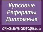 Фотография в   Не хватает времени, а сроки сдачи контрольной, в Красноярске 0