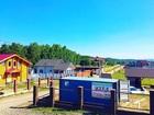 Изображение в Недвижимость Земельные участки Продам земельный участок 13 соток, вокруг в Красноярске 262500
