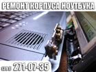 Фотография в   Если на ноутбуке сломались петли, держащие в Красноярске 0
