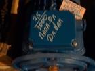 Новое фотографию Электрика (оборудование) Продам электродвигатель АИР112М2, 7, 5кВт- 3000об/мин, 380В, лапа-фланец, длин, вал, 37311917 в Красноярске
