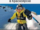 Фотография в   Интернет-магазин Action24. camera специализируется в Красноярске 0