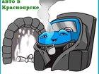 Фотография в Услуги компаний и частных лиц Разные услуги Подписчикам группы ВКОНТАКТЕ скидка на услуги в Красноярске 1000