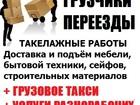 Изображение в   Готовы предоставить от 1 до 20 человек для в Красноярске 200