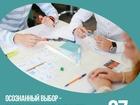 Смотреть фото  Профориентационная игра TALANTgame для подростков 38395948 в Красноярске